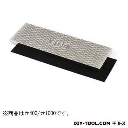 両面ダイヤモンド砥石 (#400/#1000)