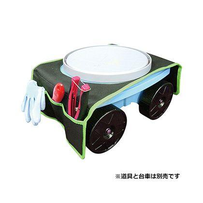 イージーターンチェア用ポーチ   SGCP-2L