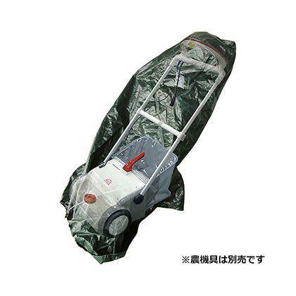 セフティ3 芝刈機用収納カバー   SLS-1