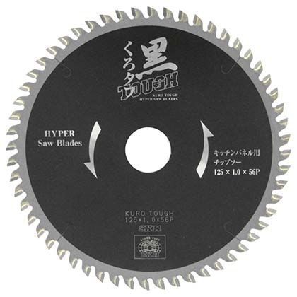 SK11 黒タフ キッチンパネル用チップソー  125X1.0X56P 125X1.0X56P