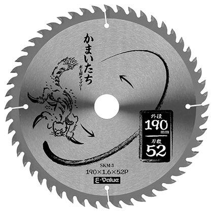木工用チップソー かまいたち  190x52p SKM-3