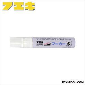 建築用消えないマーカー 太 白  MAJ-1