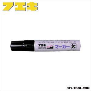 建築用消えないマーカー 太 黒  MAJ-18