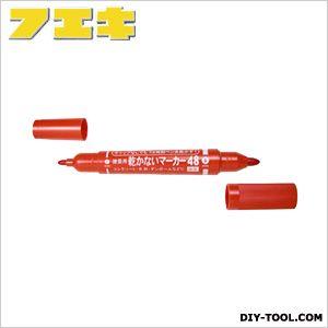 乾かないマーカー48 赤  YMT8-H
