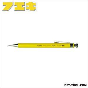 建築用シャープペンシル 本体・黄 0.9mm SP9Y-H