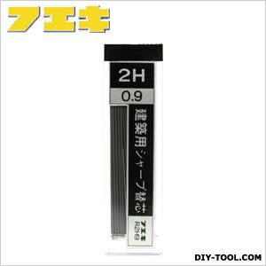 フエキ 建築用シャープペンシル用替芯 2H 黒 0.9mm R2H9-H 20 本