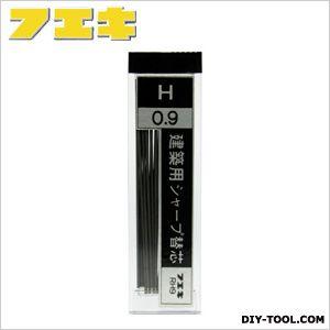 フエキ 建築用シャープペンシル用替芯 H 黒 0.9mm RH9-H 20 本