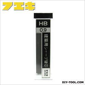 フエキ 建築用シャープペンシル用替芯 HB 黒 0.9mm RHB9-H 20 本