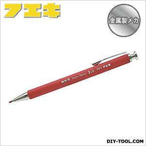 建築用シャープペンシル 本体・赤 2.0mm SP20R-H