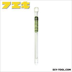 フエキ 建築用シャープペンシル用替芯 白 2.0mm RW20-H