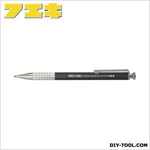 建築用シャープペンシル・超硬芯 本体・黒 2.0mm SPH20B-H
