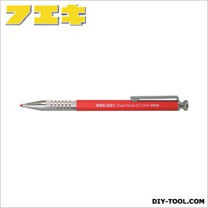 建築用シャープペンシル・超硬芯 本体・赤 2.0mm SPH20R-H