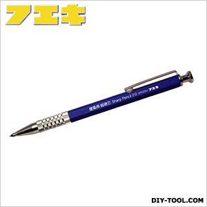 建築用シャープペンシル・超硬芯 本体・青 2.0mm (SPH20U-H)