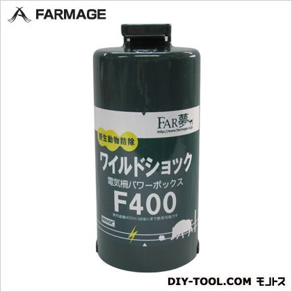携帯型パワフル電気柵パワーボックス (F400)