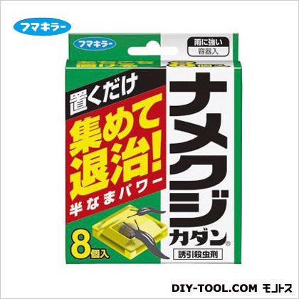 ナメクジカダン誘引殺虫剤8個入    8 個