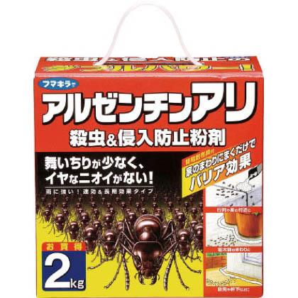 フマキラー アルゼンチンアリ殺虫&侵入防止粉剤2kg 423396 1個   423396 1 個