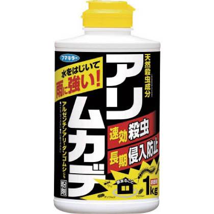 フマキラー アリムカデ粉剤1Kg 432695 1個