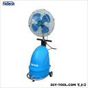 Fletch mist fan ( MR-45A )? s request.