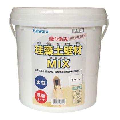 練り済み 珪藻土壁材MIX ホワイト 10kg 8344500