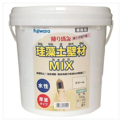 練り済み 珪藻土壁材MIX クリーム 10kg 8344600