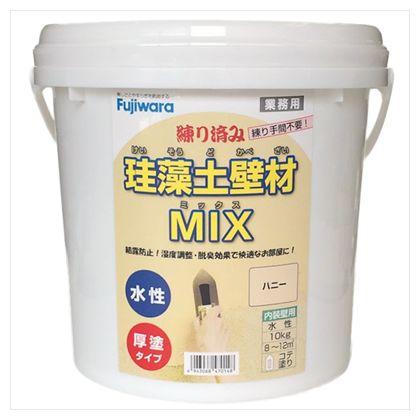 練り済み 珪藻土壁材MIX ハニー 10kg 8344800