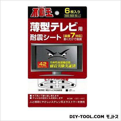 不動王 薄型テレビ用 耐震シート   FFT-002