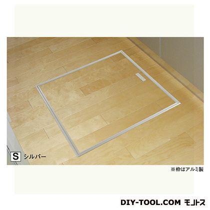 床下点検口ATD シルバー 619×619×143mm(外寸) ATD60S  台