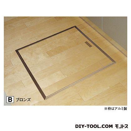 床下収納庫AS ブロンズ 619×619×463mm(外寸) AS60B  台
