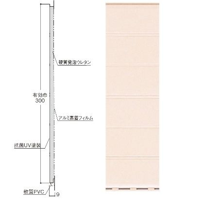 浴室・水廻り用 天井・壁面パネル バスパネルEX 2坪セット ペイルピンク L=2000、巾300mm EX-PP 1 セット