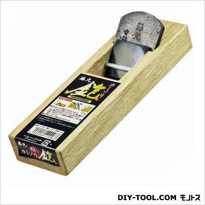 カミソリ鉋 刃当てカバー付き  42mm
