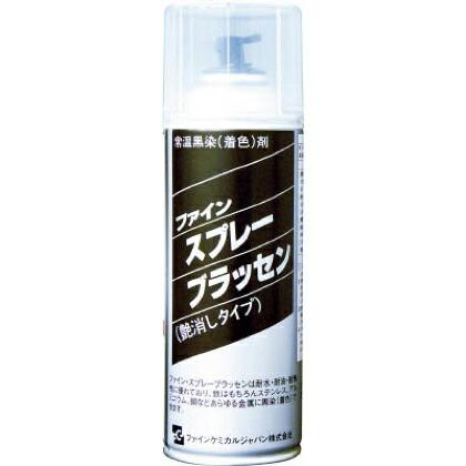 ファインケミカルジャパン | FCJ スプレーブラッセン 420ml (FC142) 1本