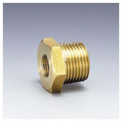 黄銅製ねじ込み継手 ブッシング (GBU) 外ネジ×内ネジ(R×Rc):3/8×1/8 (GBU-0301-BS)