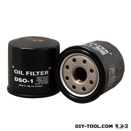 オイルフィルター (DSO-1)