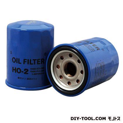 オイルフィルター (HO-2)