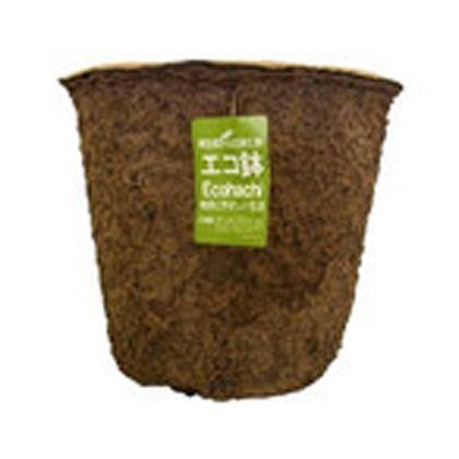 エコ鉢深型 茶 W26×H25cm S1010RD