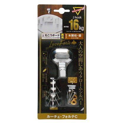 マジッククロス8 J hook ルーチェ・フォルテC   LF-C4