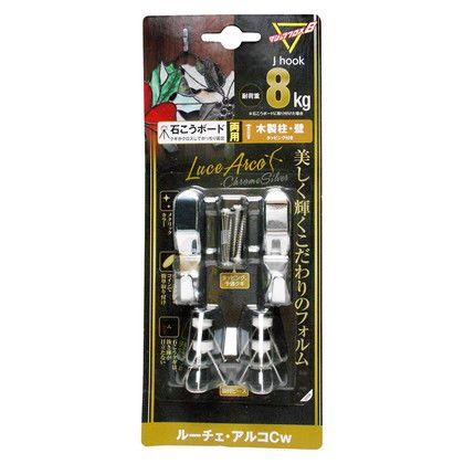 マジッククロス8 J hook ルーチェ・アルコCw   LFA-CW6 2 個