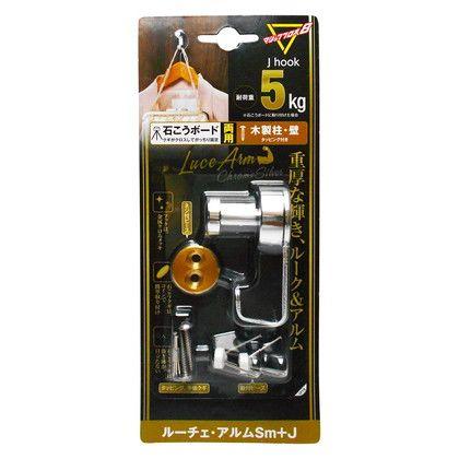 マジッククロス8 J hook ルーチェ・アルムSm+J   LAM-SMJ0