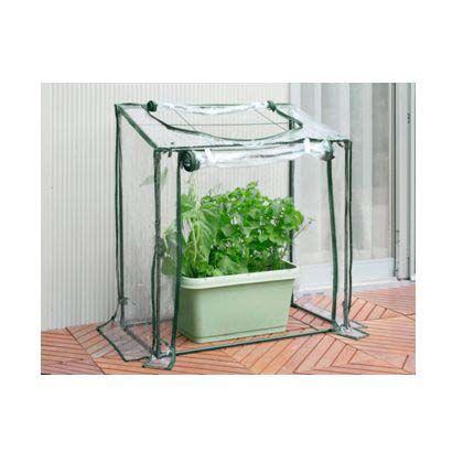 ビニール温室プランター用 グリーン  BOP-007G