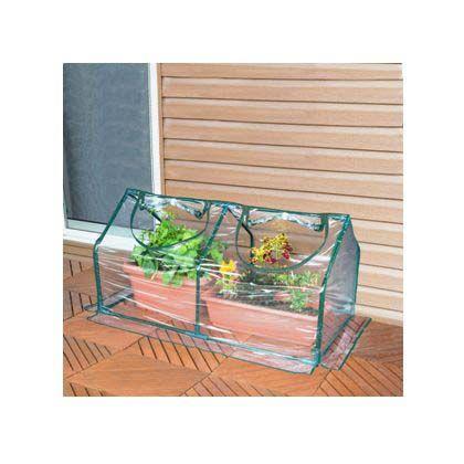 菜園温室 グリーン  BOS-016G(S)