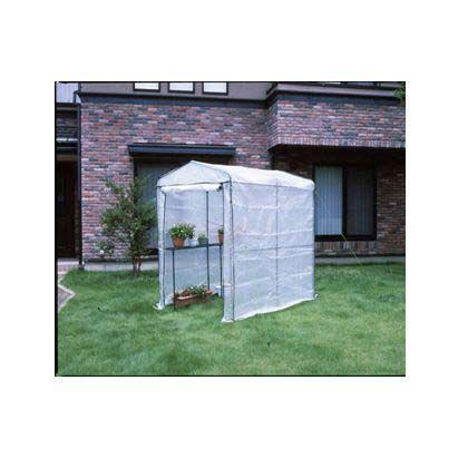 ジャンボビニール温室 グリーン  BO-006G