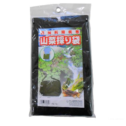 純綿山菜掘り袋   TS-10