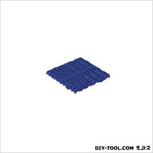 セパレートスノコ ベース ブルー  B66