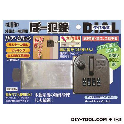 ぼー犯錠 ダイヤル式 カブセ扉用   No553K