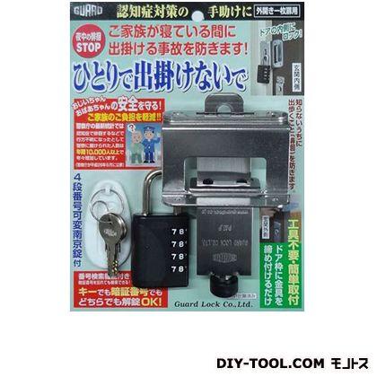 徘徊防止ロック ひとりで出掛けないで 黒 (No.610BK)