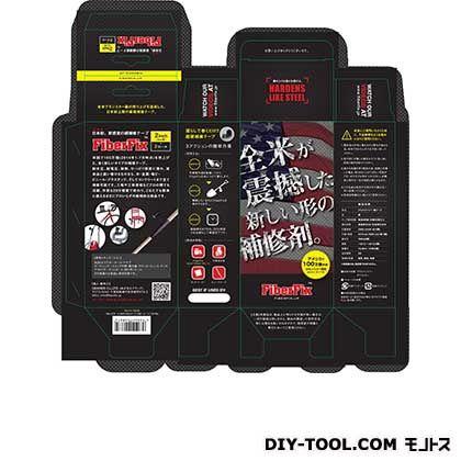 万能補強・補修テープ GON-FW2 ブラック 2インチ (7685100) 2個