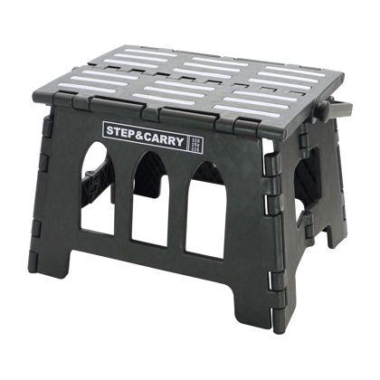 STEP&CARRY フォールディングステップ  W320×D250×H225mm(折りたたみ時W320×D50×H330mm) A153
