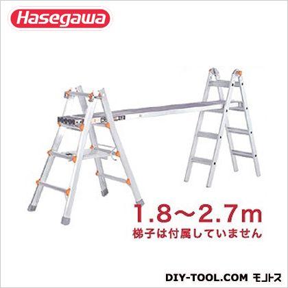 伸縮プランク (足場板)アルタワン用オプション 1.8〜2.7m (LG-10069)