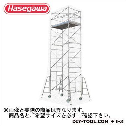 高所作業台 軽がるタワー(ローリングタワー) (15323) 全高(m):4.45 (SMA-2段)
