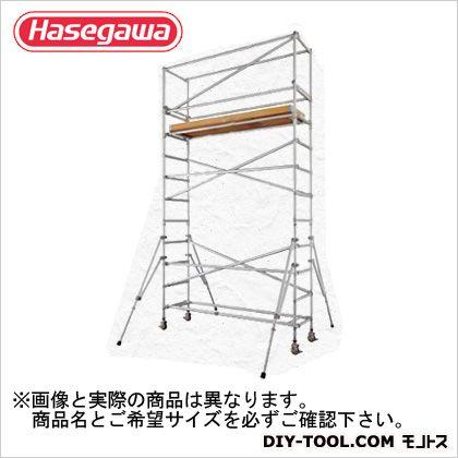 ライトタワースパン 標準タイプ 高所作業台 (10919) (SP-4段(標準))
